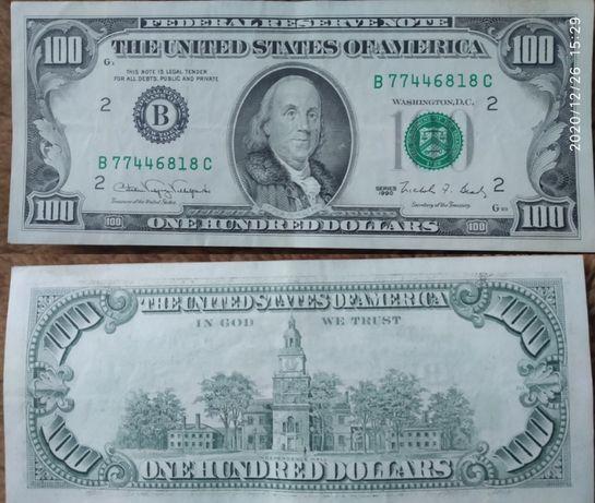 100 Долларов, Dollars, Доларів