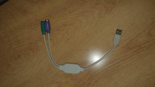 Переходник PS/2 - USB 2.0 AM В наличии