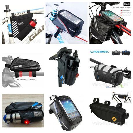 ВелоСумка, сумка на велосипед, на раму, под раму, под седло, на руль