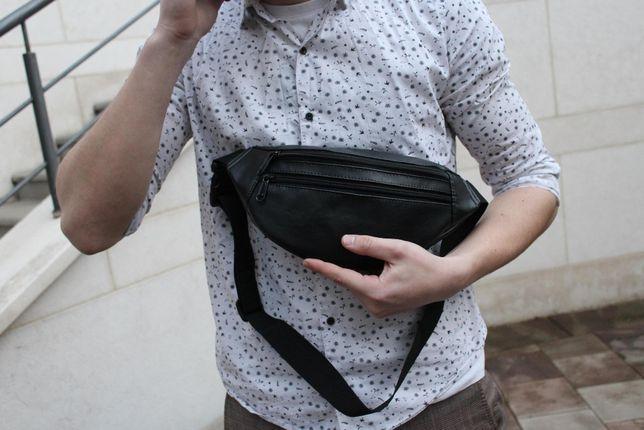 •Стильна бананка ХІТ ПРОДАЖ сумка с доставкою • женская мужская сумка