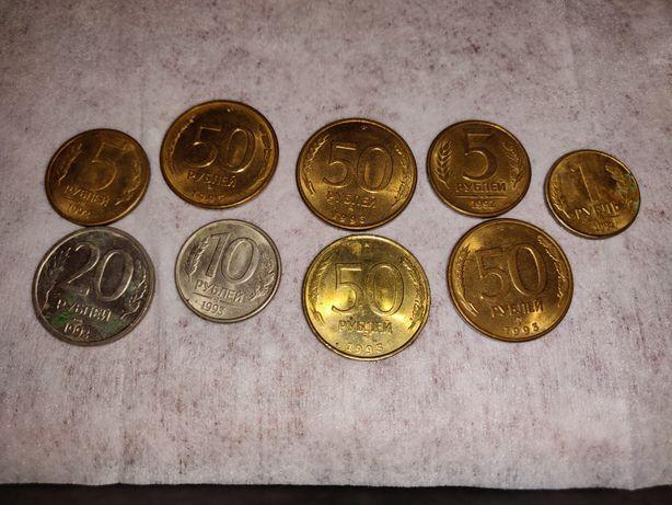 Коллекция советских обиходных монет 209 шт(+ купюры)