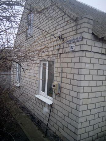 Продам дом в городе Скадовск!!
