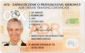 Kursy adr podstawowy i specjalistyczny.Kursy UNO NALEWAKI Rybnik,Żory Rybnik - image 1