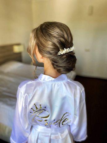 Халатик невесты нежный атлас