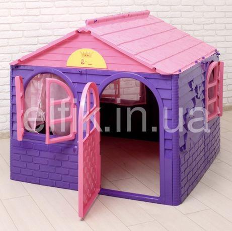 Дитячий пластиковий будиночок для дітей/ Детский домик Долони