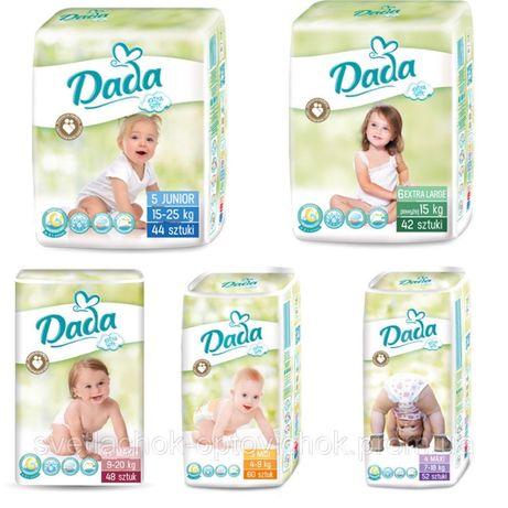 Дада с доставкой подгузники памперсы для ребенка малышу КАЧЕСТВО