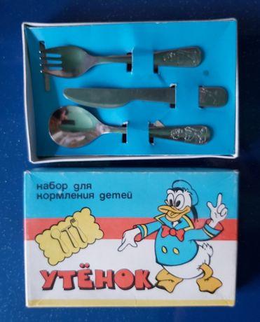 Набор для кормления детей *Утёнок* СССР из нержавеющей стали