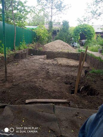 Выполним земляные - бетонные Работы