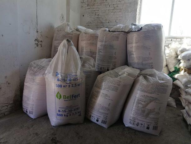 Мінеральне добриво NPK 8 15 30 + 3 S. BELFERT Білорусь. Бег 500 кг
