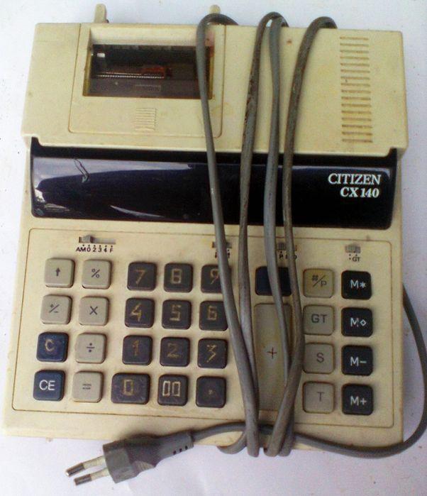 Калькулятор раритет Безопасная - изображение 1