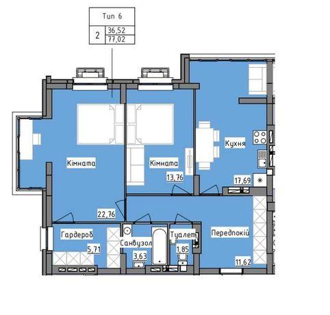 Продам 2 кім. квартиру 77 м.кв. R2 Residence