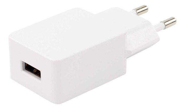 Ładowarka, wtyczka USB HyCell 1000 mA, WYPRZEDAŻ!