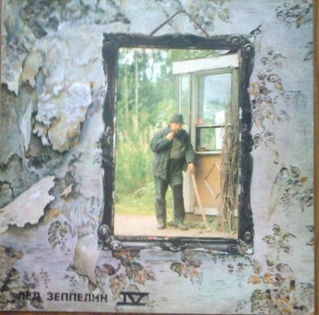 Пластинка винил Led Zeppelin IV