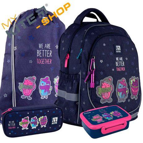 Школьный комплект 4в1 КАЙТ KITE Рюкзак сумка пенал для девочки