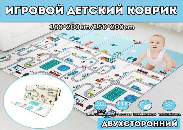 Детские игровые двусторонние коврики(складные) XPE