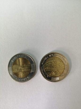Moneta 5zl