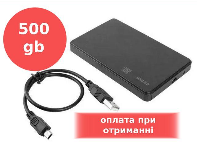 новий в упаковці портативний USB диск ємкість 500гб