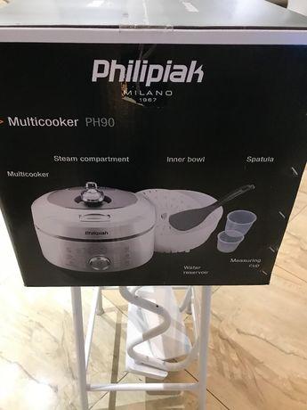 Multicoocer PH 90 okazja nowy