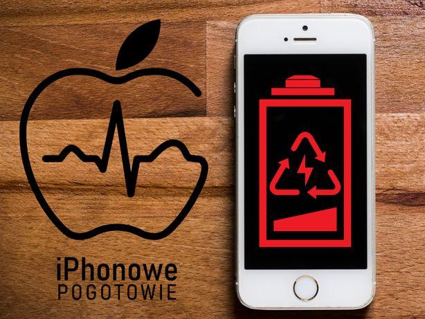 BATERIA + WYMIANA BATERII iPhone 5S SE 6 6S 7 8 Plus X XS Serwis Apple