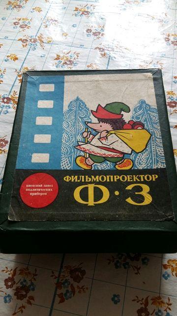 Продам фильмоскоп ф-3