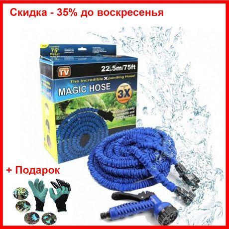Поливочный шланг Икс Хоз, x-hose + подарок садовые перчатки