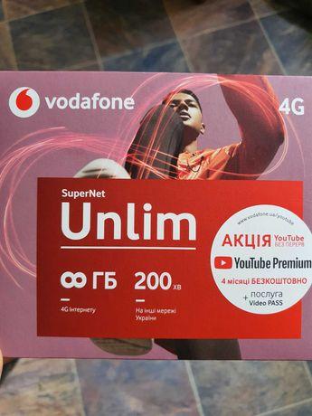 Стартовий пакет Vodafone