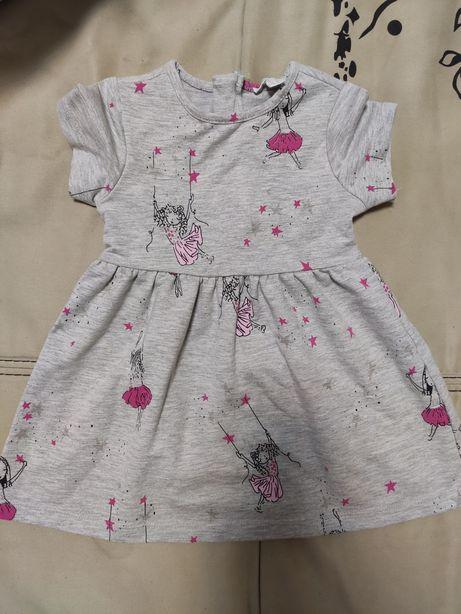 Платье  92 см 1,5-2года