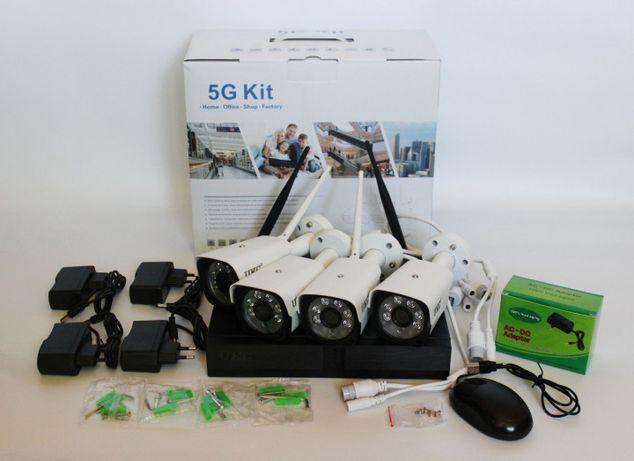 Комплект для видеонаблюдения WiFi Регистратор 4 камеры DVR 5G KIT CAD
