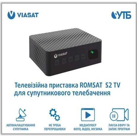 Підключення встановлення активація Viasat супутникового тв телебачення