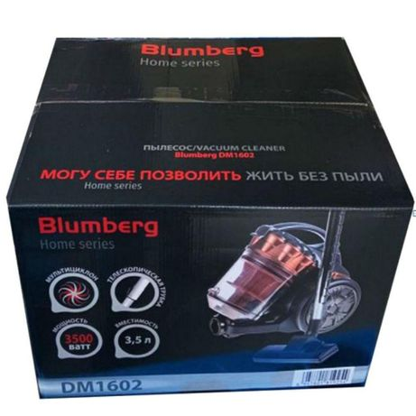 гарантии год. Новый Blumberg DM-1602 Контейнерный пылесос Такие пыле