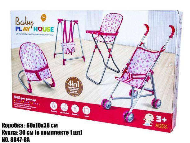 Набор мебели для кукол 4 в 1 'Play House' 8847-8A с куклой
