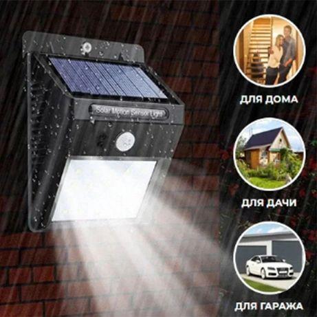 30 LED уличный фонарь с датчиком движения и солнечной батареей 1200mAh