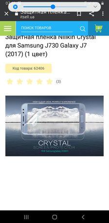 Samsung J7 Neo J701 , 5,5
