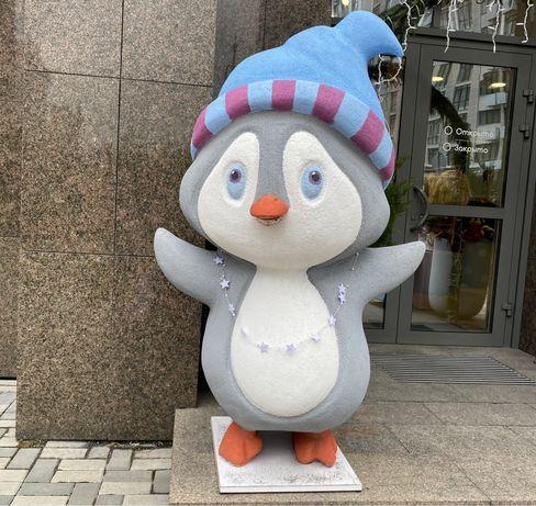 Фигура Пингвина 165 см.
