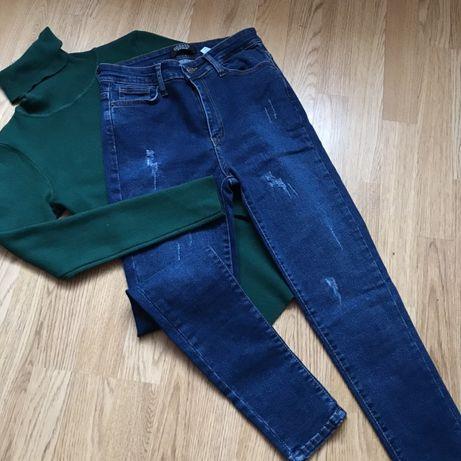 джинси сині скіні