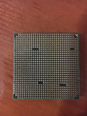 Amd Athlon ll x4 635, 2,9 GHz