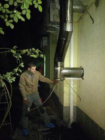 Трубочист сажотрус . Чистка дымоходов и вент.кан. роторным способом