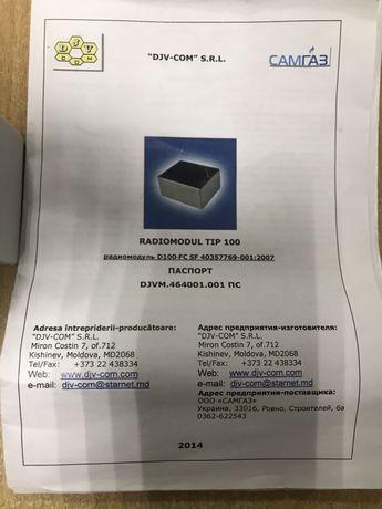 Радіомодуль для газового лічильника D100-FC SF