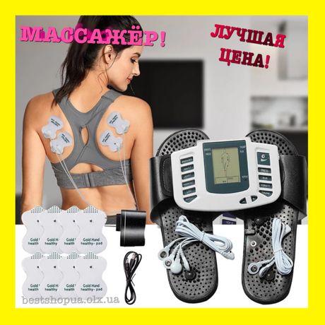 -50% Массажер электро миостимулятор точечный для тела и стоп JR-309A
