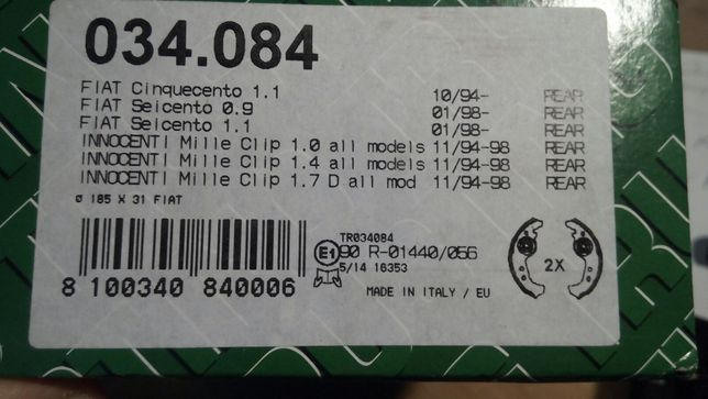 тормозные колодки барабанные TRUSTING 034.084 размер 185х31, 2 ПАРЫ