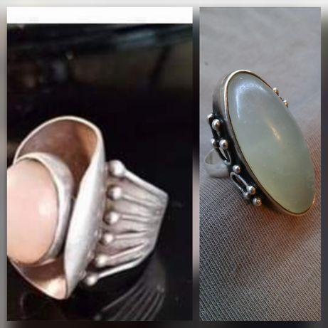 Zamienię pierścionek rytosztuka z jadeitem miętowym na orno ze zdjęcia