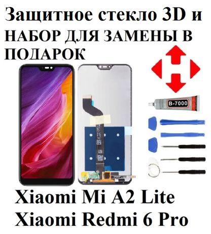 Дисплейный модуль Xiaomi Mi a2 lite Redmi 6 Pro Оригинал дисплей IPS