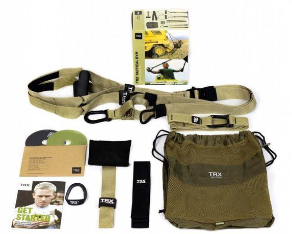 Петли подвесные тренировочные TRX Tactical Gym. Бесплатная доставка!