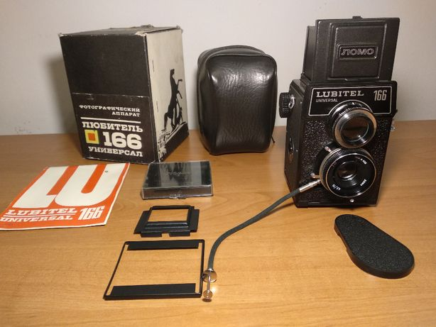 aparat fotograficzny Lubitel 166 Universal ZSRR rarytas NOWY
