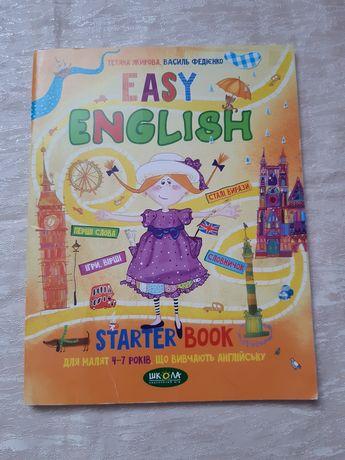 Easy English Англійська Жирова Федієнко