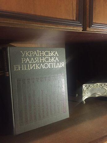 Украінська радянська енциклопедія