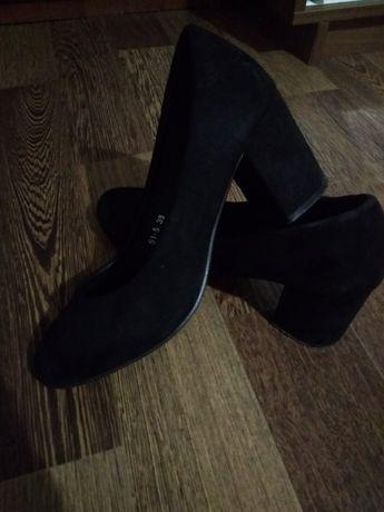 Зручні туфлі.