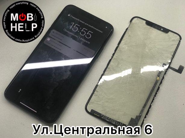 дисплей экран модуль iphone oppo samsung xiaomi