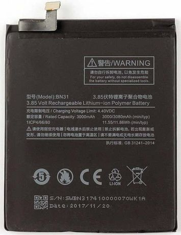 Аккумулятор BN31 для Xiaomi Mi5X / Mi A1 / Redmi Note 5A (батарея)