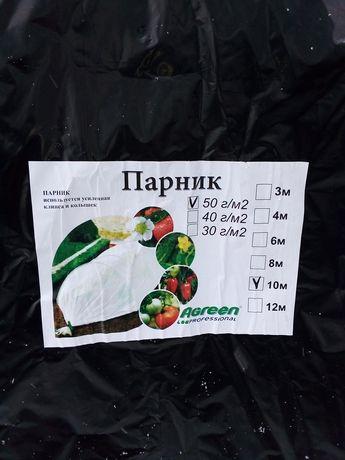 Парнік 10м 50 щільність агроволокна тепличка міні парник теплица агро